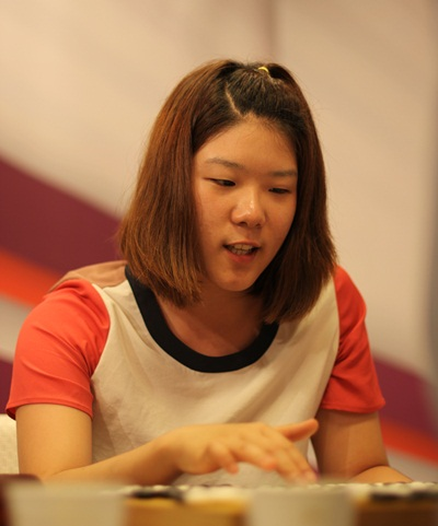 Invité spécial : Miss Park  Jiyeon
